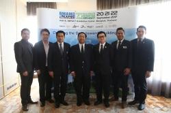 BMAM & GBR Expo Asia 2017