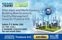 BMAM Expo Asia 2017 - BMAM & GBR Expo Asia 2017