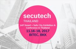Please go to secutech thailand 2017