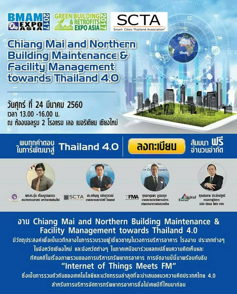 Chiang Mai and Northern Building Maintenance & Facility Management towards Thailand 4.0